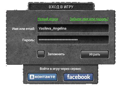 YOPVuQX.png