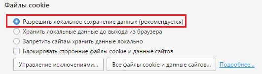 Check Opera.jpg
