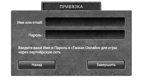 TO VK1.png