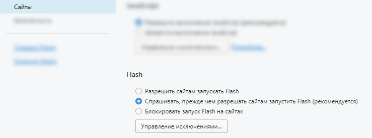 BlockingFlash Opera 1.png