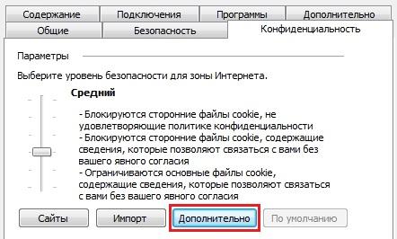 Conf IE.jpg