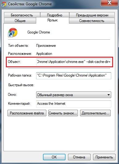Cache Chrome.jpg