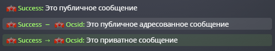 Types of messages in lobby.png