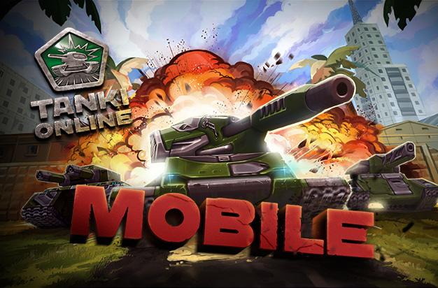 Как ускорить работу танки онлайн биткоины это ммм