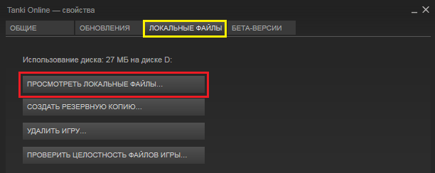 Steam client unlinking 2.png