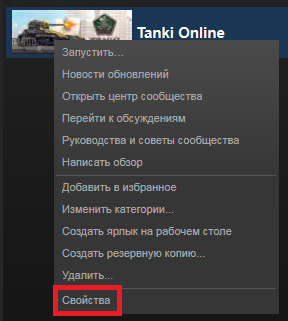 Steam client unlinking 1.png