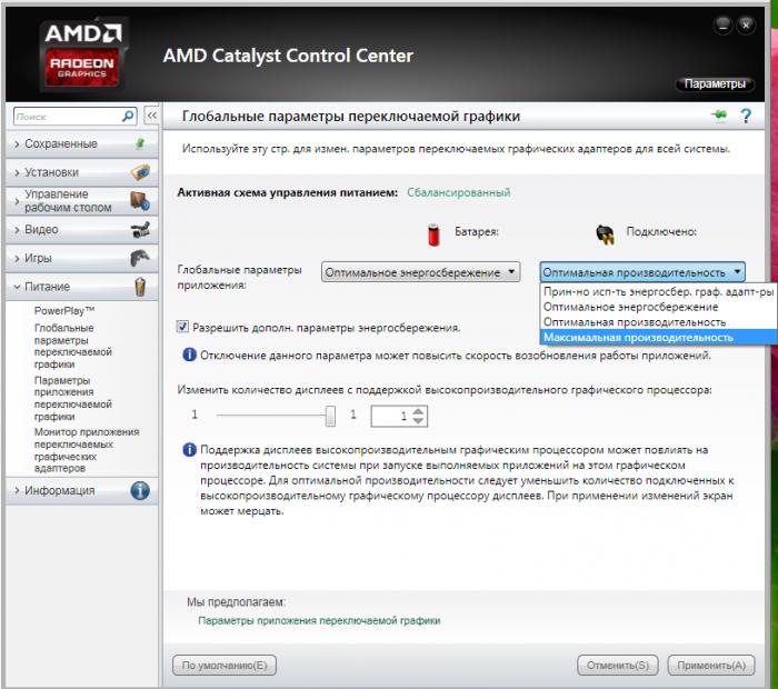 AMD hybrid1.png